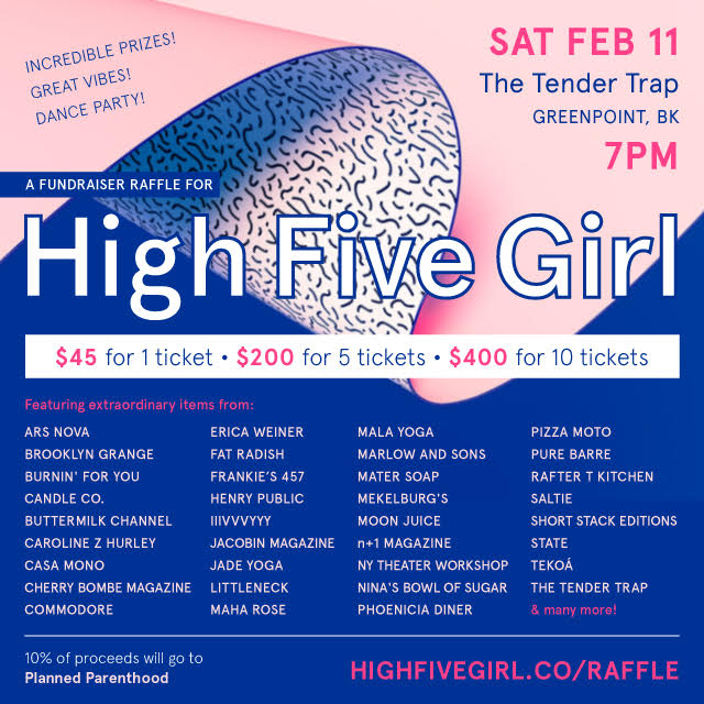 hfg-raffle-flyer